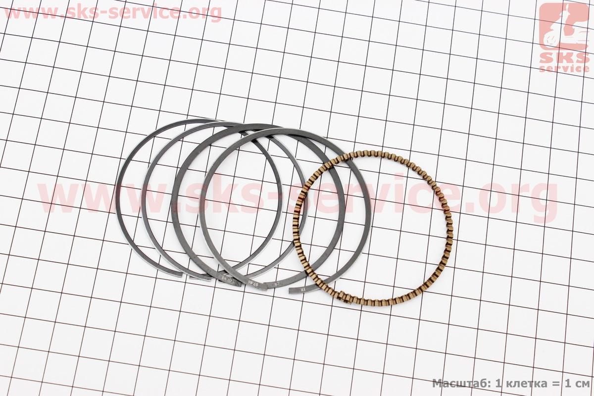 Кольца поршневые 150сс 57,4мм +0,25 на 4т скутер