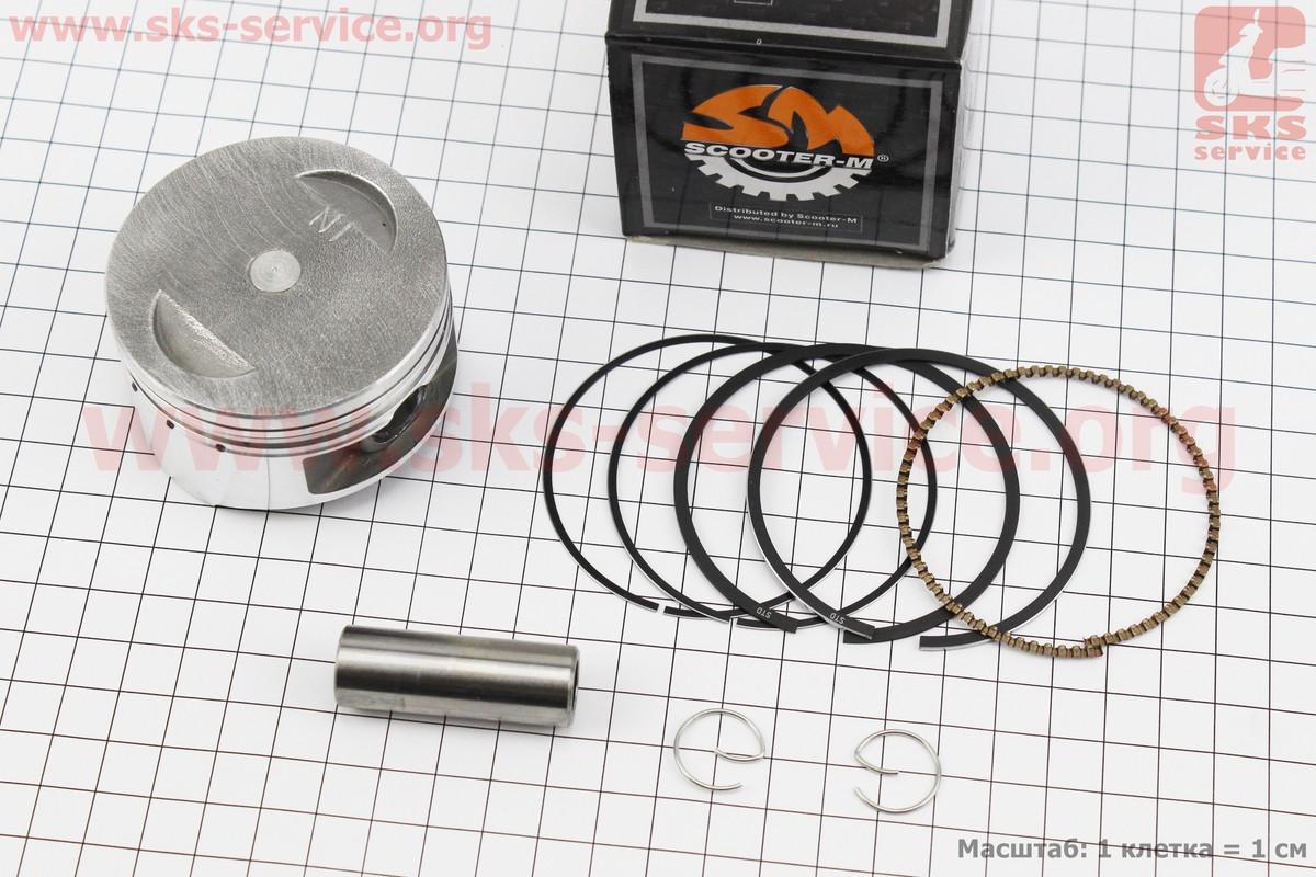 Кольца поршневые 180сс 63мм STD (+ поршень, палец) на 4т скутер