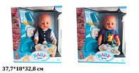 Кукла-пупс 45см BL034C/D интер-ный с аксес.моргает,горшок 2в.спак.кор.37,7*18*32,8 /12/ (BL034C/D)