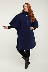 Кардиган женский большой размер, удлиненный, букле 832, черный, синий| 56, 58, 60, 62 размеры