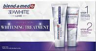 Зубная паста Blend-a-med. 3DWhite Luxe Perfection+Whitening 2 x 75 ml ГЕРМАНИЯ.