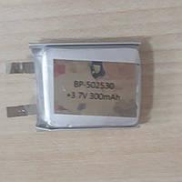 Литий-ионный аккумулятор BP 502530  3,7v 300mAh