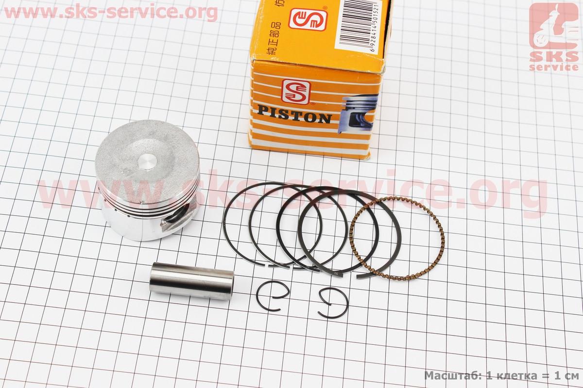 Поршень, кольца, палец к-кт 125cc 52,4мм +0,50 (палец 15мм) желтая коробка на 4т скутер
