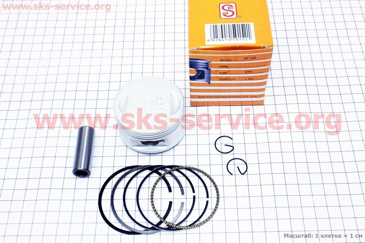 Поршень, кольца, палец к-кт 150cc 57,4мм STD (палец 15мм) желтая коробка на 4т скутер