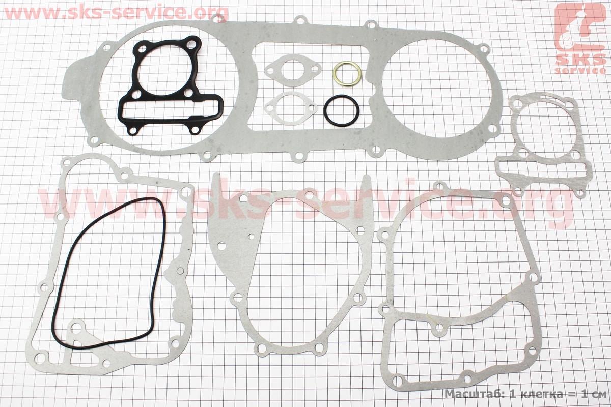 Прокладки двигателя к-кт 150cc (длинный вариатор) на 4т скутер