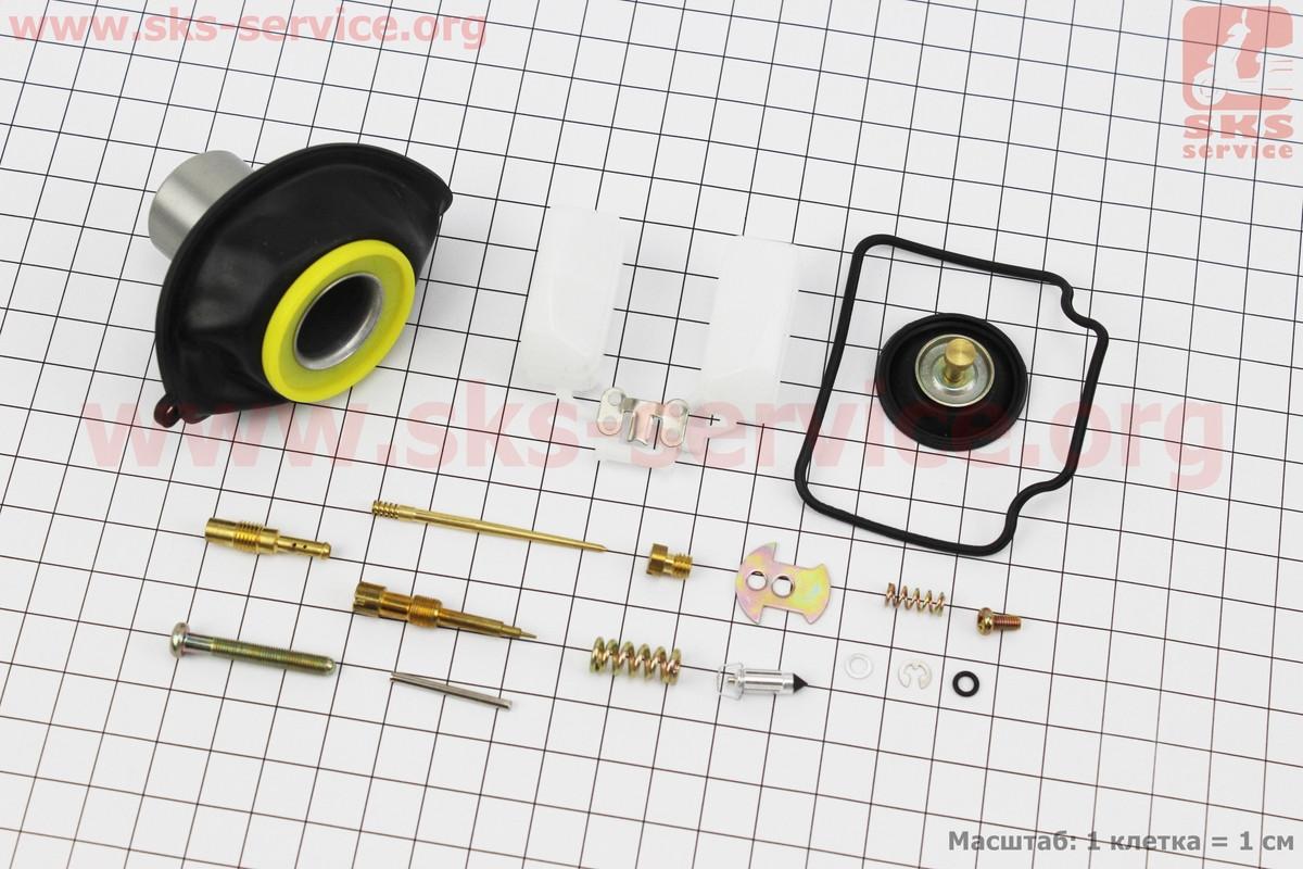 Ремонтный к-кт карбюратора 150сс, 14 деталей+поплавок+ мембрана 24мм + мембрана ускорительная на 4т скутер
