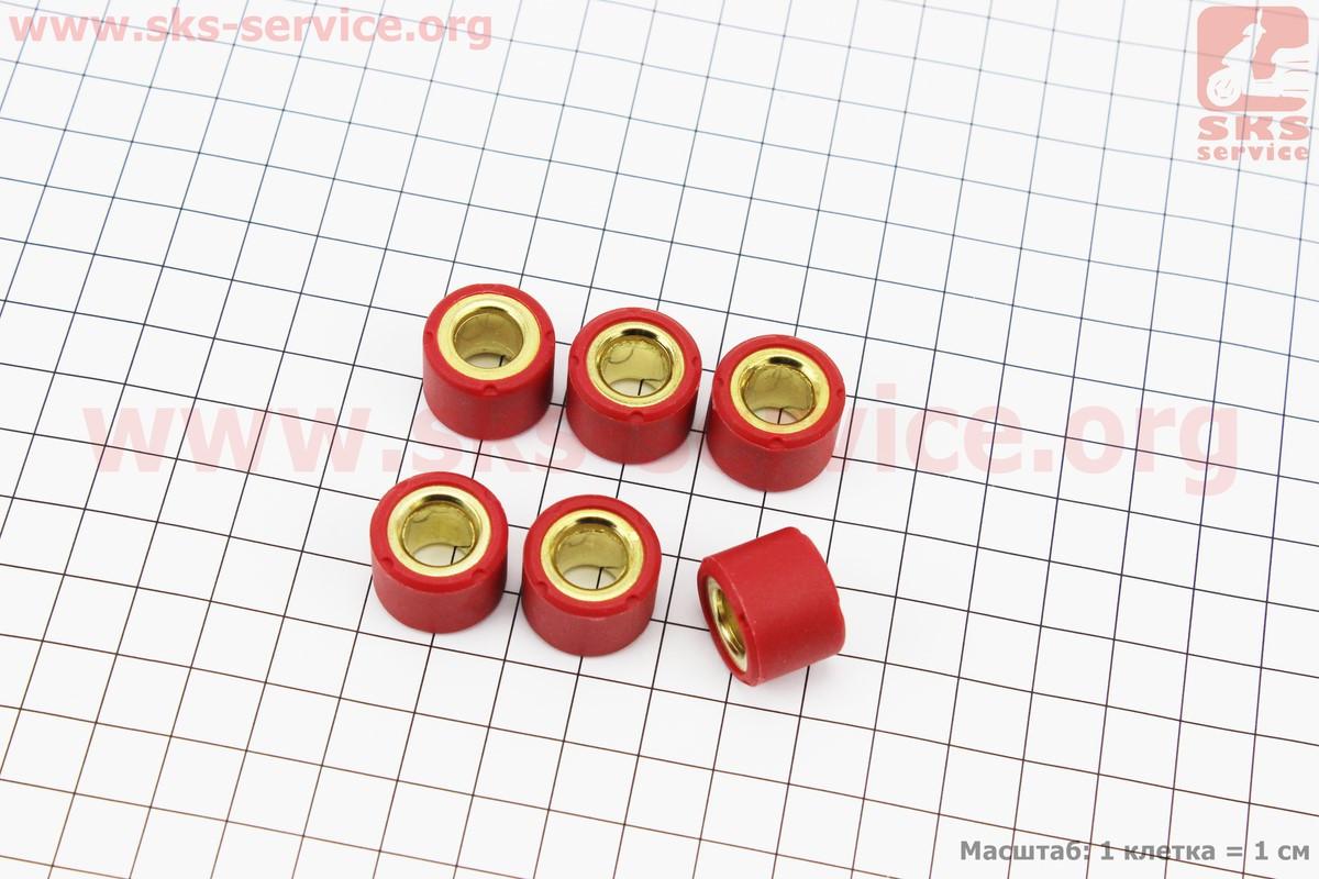 Ролики вариатора 6шт, 18*14 - 12,5г на 4т скутер