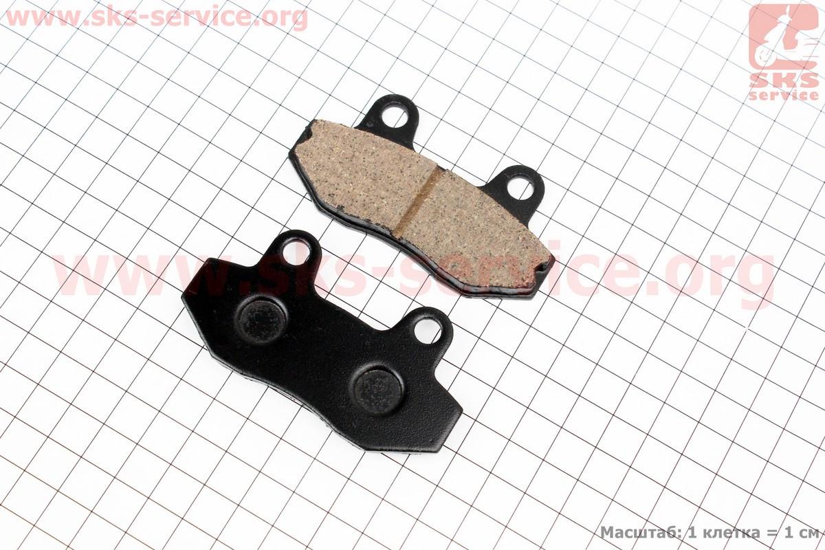 Тормозные колодки дисковые без уха к-т(2шт.) на 4т скутер