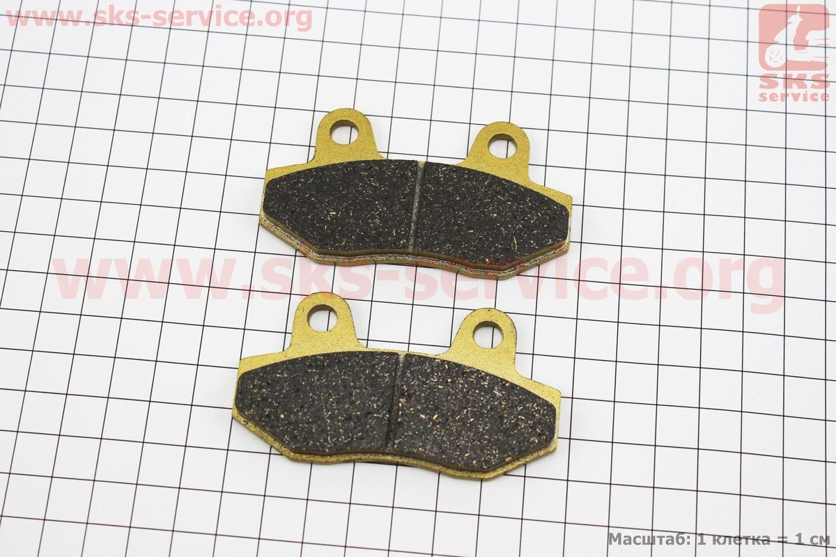 Тормозные колодки дисковые без уха к-т(2шт.) желтые на 4т скутер