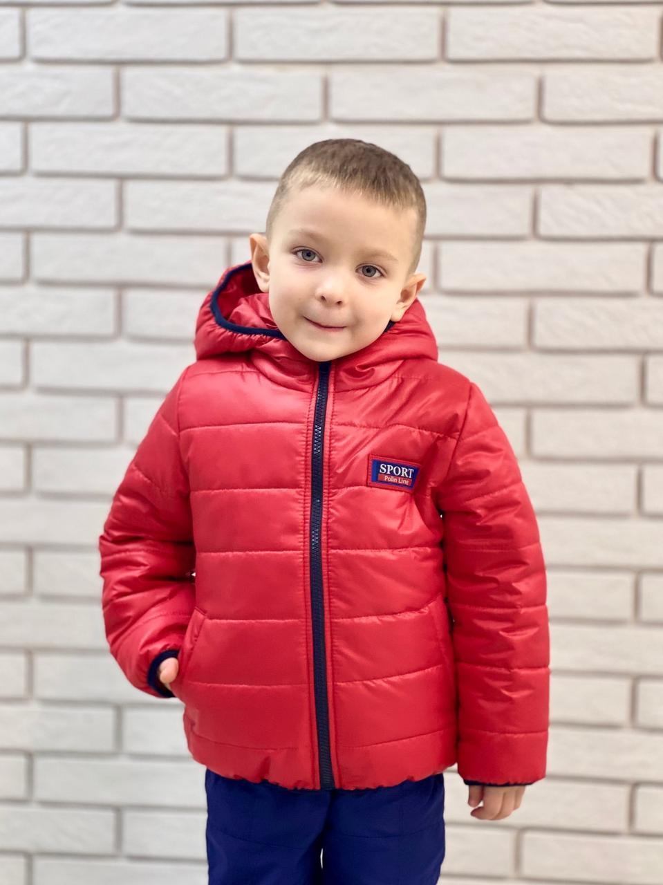 Куртка на мальчика демисезонная 98
