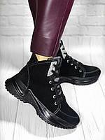 Женские кроссовки демисезонные