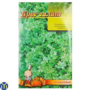 Семена Крес-Салат, Скороспелый