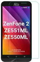 Защитное стекло для ASUS Zenfone 2 ZE550ML