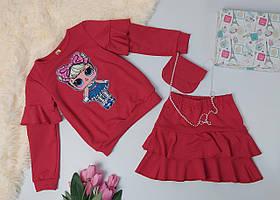 Костюм с сумкой и накаткой куклы Лол для девочки 104-122 р