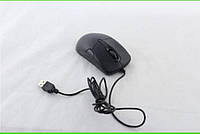 Мышка MOUSE G633, Проводная мышь, Мышка для ноутбука, Оптическая мышка для ПК, Компьютерная мышка! Хит продаж