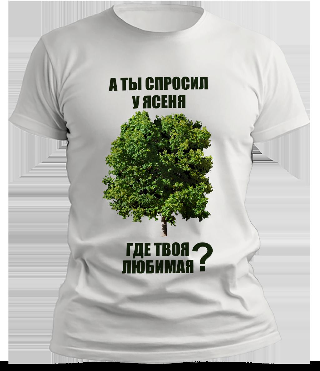 Футболка Мужская Ясень.