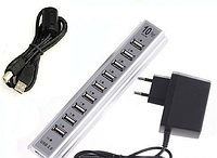 Разветлитель USB HUB 10 PORTS 220V, USB-хаб, Разветлитель с блоком питания, Юсб хаб активный 10 портов! Хит продаж