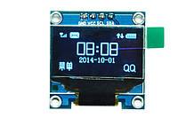 "OLED LCD ЖК дисплей/экран 0,96"" 2,7х2,8см 128x64 - синий"