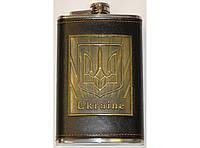 Фляга Украина 300 мл F1-38, Фляга для алкоголя, Подарочная патриотическая фляга, Фляга сувенир! Хит продаж