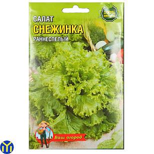 Семена салат Снежинка, Раннеспелый