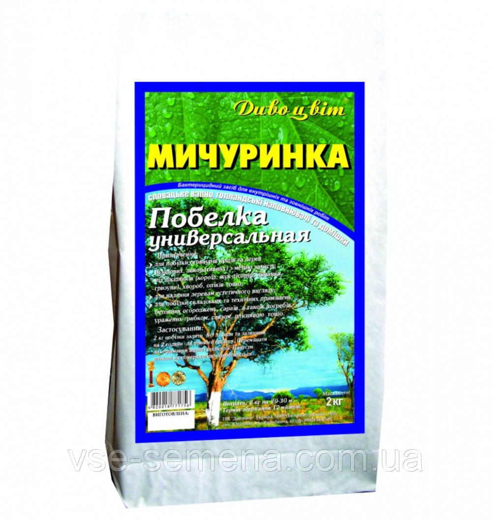 Садовая побелка для деревьев Мичуринка 2 кг