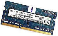 Оперативная память для ноутбука Hynix SODIMM DDR3L 4Gb 1600MHz 12800s CL11 (HMT451S6BFR8A-PB N0 AA) Б/У, фото 1