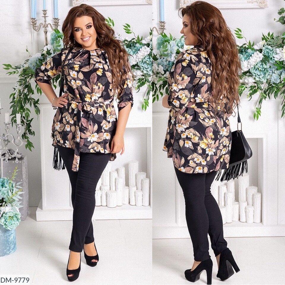 Женский костюм двойка: блузка+ брюки ткань джинс стрейч. Размеры: 48-50, 52-54, 56-58, 60-62