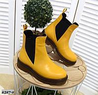 Шкіряні черевики на низькому ходу 36-41 р жовтий, фото 1