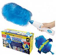 Щетка для мытья Hurricane Spin Duster №24! Хит продаж