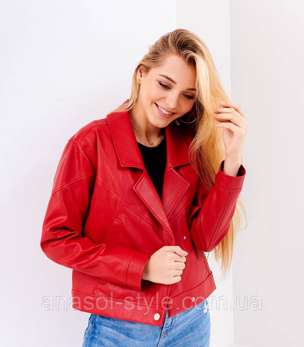 Куртка косуха из экокожи женская тренд 2020 оверсайз красная