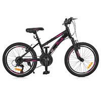 Велосипед спортивный 20 Дюймов VEGA A20.2  ЧЁРНО-МАЛИНОВЫЙ