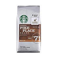 Кофе зерновой Starbucks Pike Place Roast Coffee Medium Roast Whole Bean Coffee, 340g
