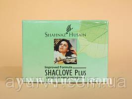 Shahnaz Husain Shaclove Plus / Крем от прыщей - для склонной кожи / 25 г.+ 5 г.