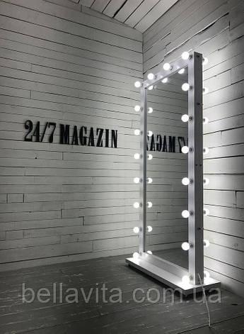 Двостороннє дзеркало з підсвічуванням M609 ОПУСТИВ, фото 2