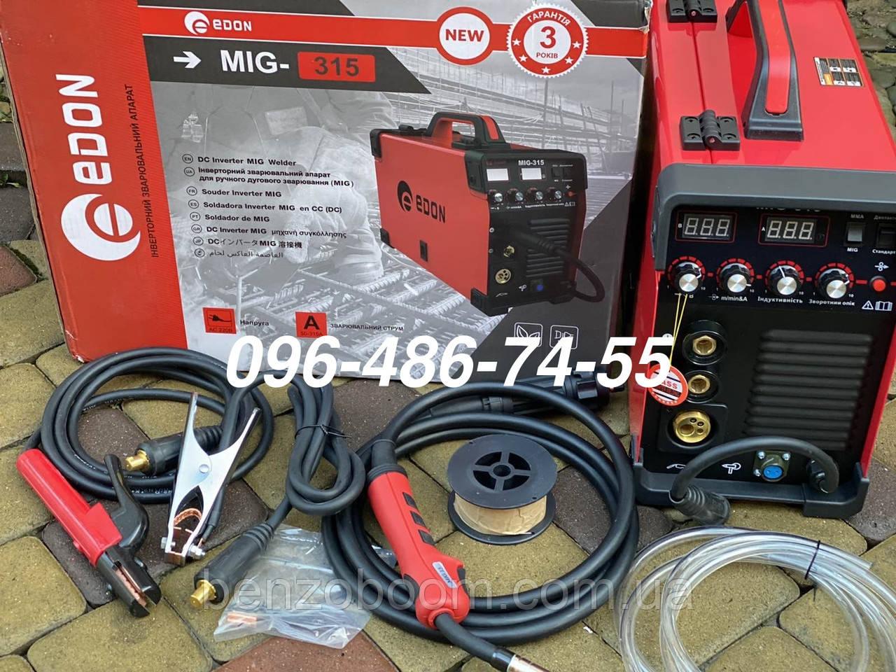 Сварочный полуавтомат EDON MIG-315 new зварювальний напівавтомат