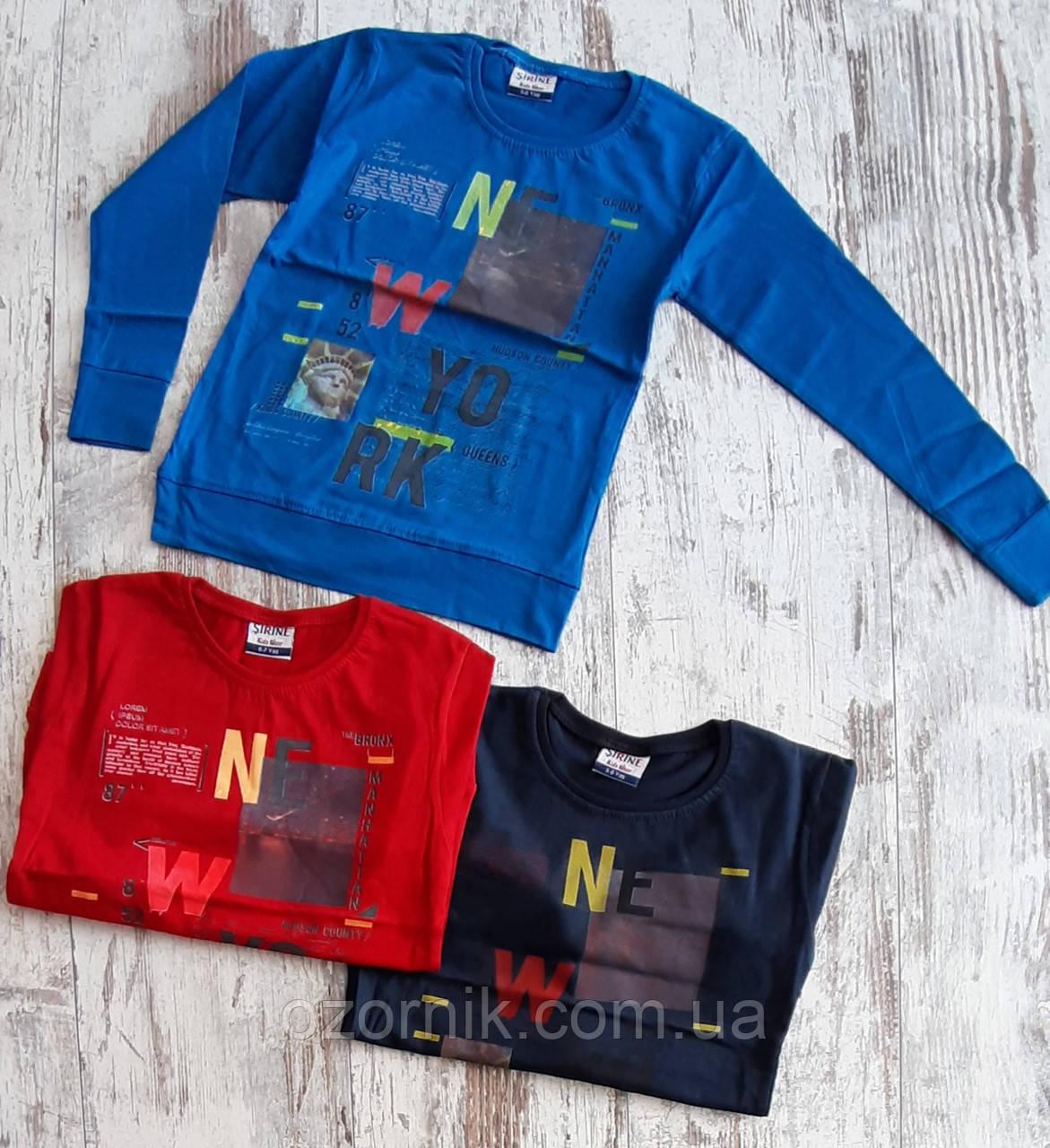 дитячі сорочки для хлопчиків оптом