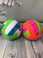 М'яч волейбольний 17002