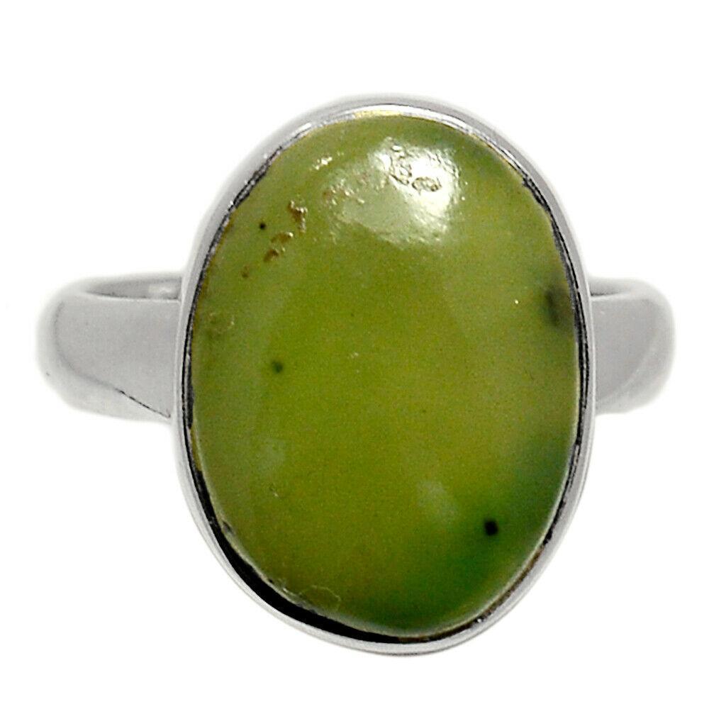 Серебряное кольцо с жадеитом Канадский нефрит, 2274КЦЖ