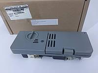 Диспенсор (дозатор моющих средств) посудомоечной машины Beko DTC 36610W