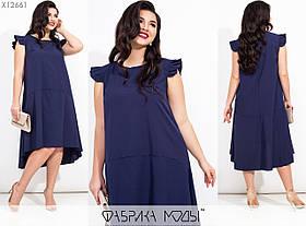 Летнее женское платье размер 46-48, 50-52