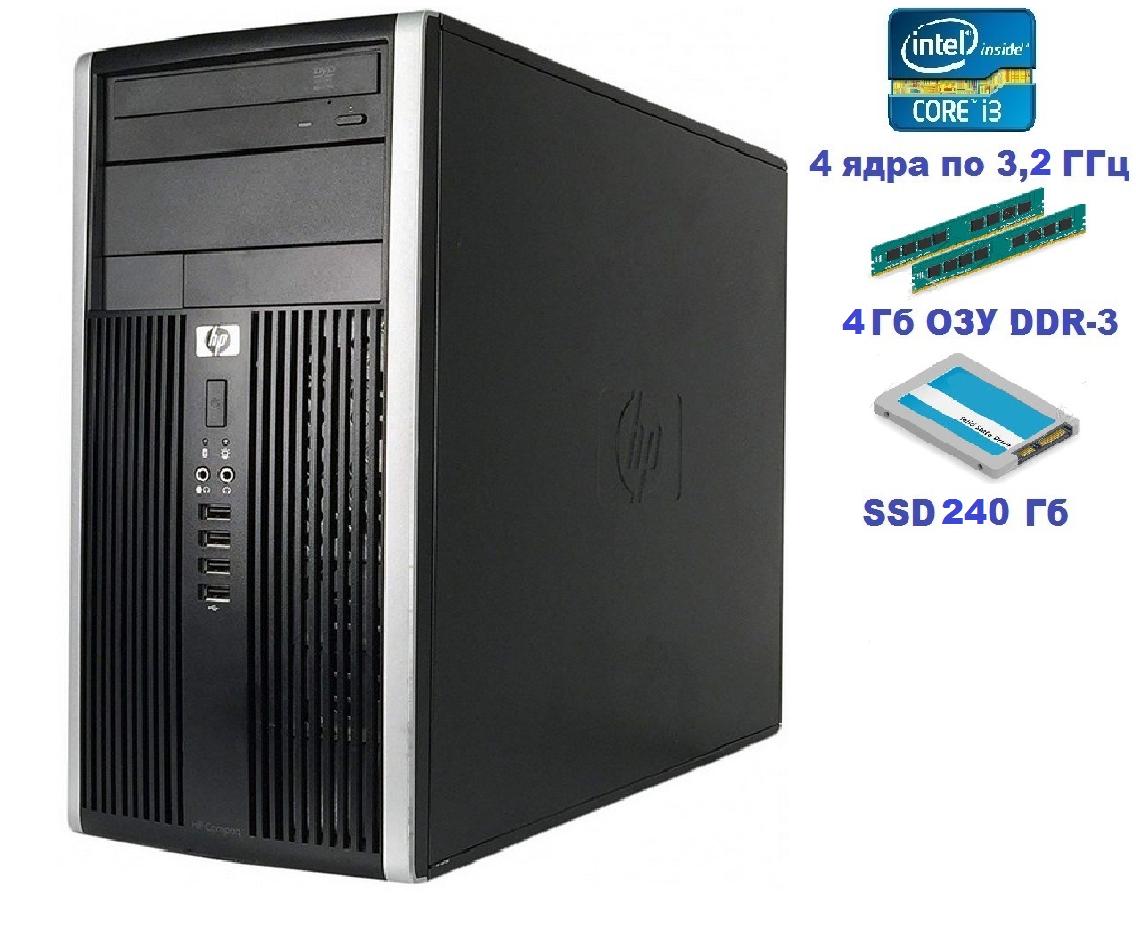 Системный блок, компьютер, Intel Core i3 2120, 4 ядра по 3,2 ГГц, 4 Гб ОЗУ DDR-3, SSD 240 Гб