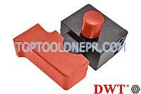 Кнопка для болгарки DWT WS-125 SL