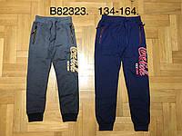 Штаны спортивные  для мальчика 134/164 см