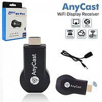 Медиаплеер беспроводной ретранслятор AnyCast M4 Plus TV WiFi HDMI! Хит продаж
