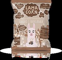 """Натуральный попкорн на кокосовом масле """"Какао и ваниль""""  20г"""