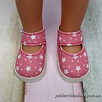 Туфли с ремешком розовые звездочки для кукол Паола Рейна