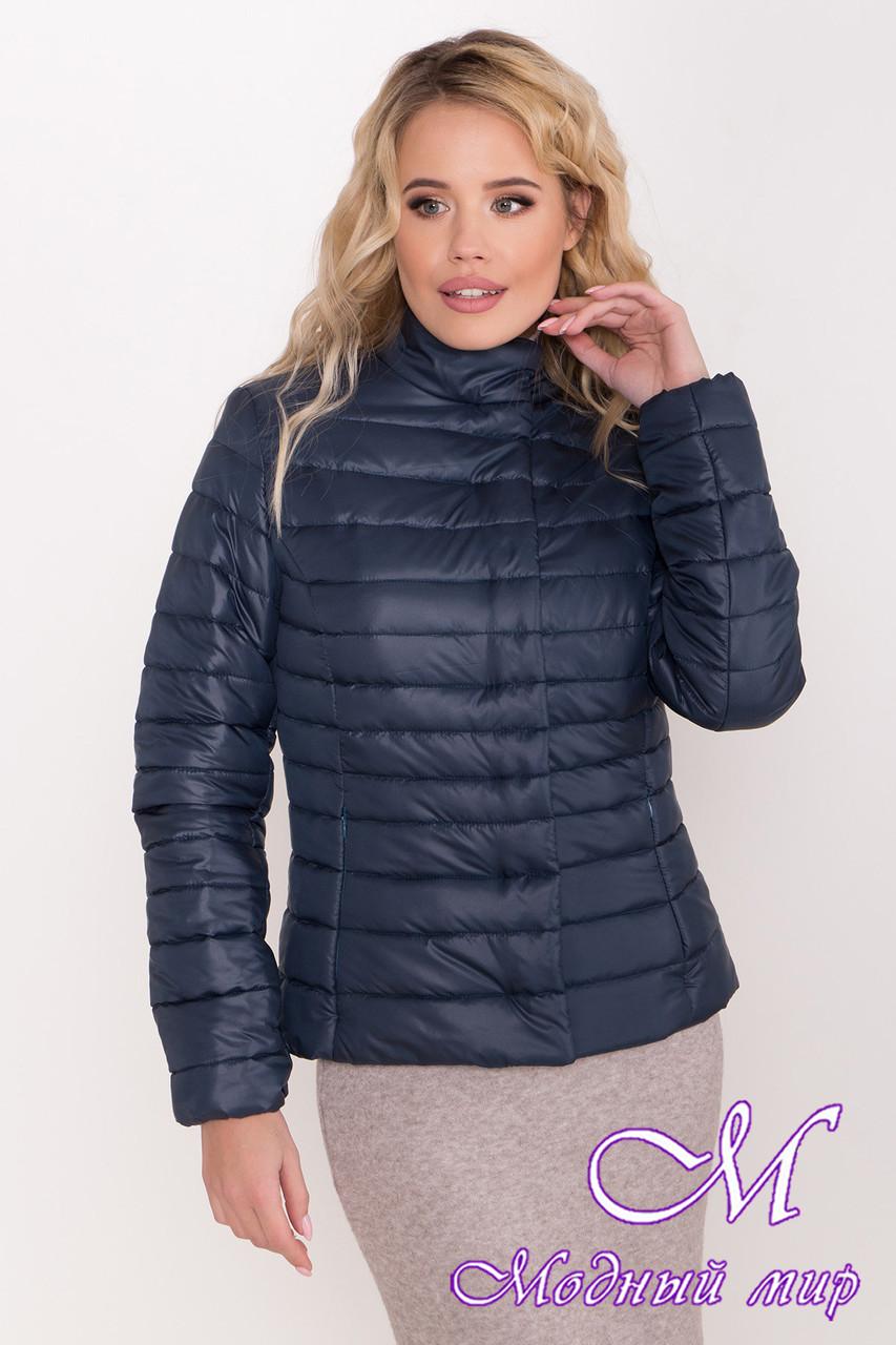 Демисезонная куртка женская (р. S, M, L) арт. Л-84-45/44708