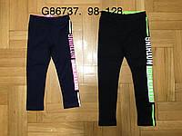 Модные лосины для девочек 98/128 см