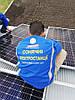 Сонячна станція 20 кВт, інвертор Solis, панелі AbiSolar, фото 4