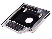 "HDD Caddy - Карман для жесткого диска 2.5"" optibay, оптибей 9,5мм"